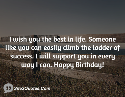 Birthday Wishes   Site2Quote  Best Wishes In Life