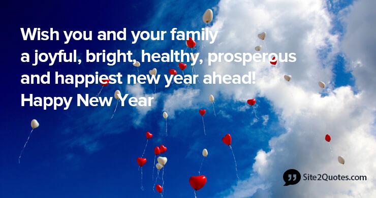Wish You And Your Family A Joyful Happy New Year!